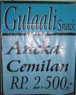 Gulaali Snack